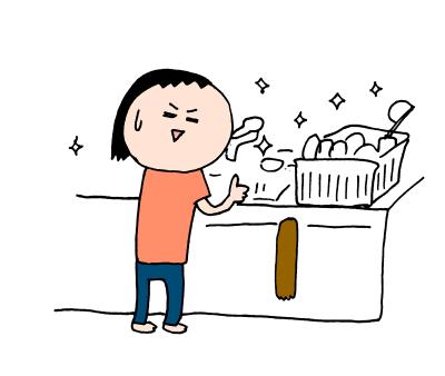 「お風呂入りたくない~!!」嫌がる息子に対し、入浴モードへの切り替え術とは?の画像2