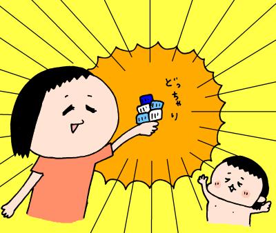 「お風呂入りたくない~!!」嫌がる息子に対し、入浴モードへの切り替え術とは?の画像7