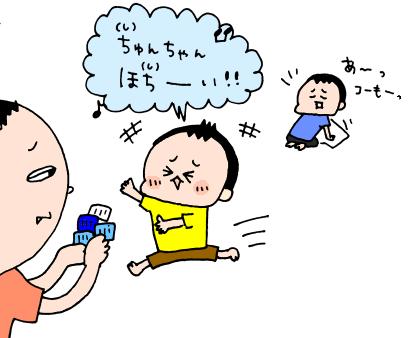 「お風呂入りたくない~!!」嫌がる息子に対し、入浴モードへの切り替え術とは?の画像8
