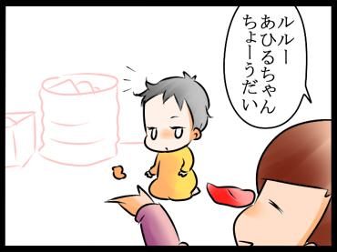 ちゅーしただけなのに(笑)!子どもの意外な反応が可愛くて憎めない、育児漫画5選!の画像8