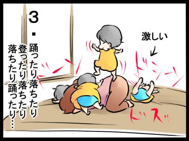 ちゅーしただけなのに(笑)!子どもの意外な反応が可愛くて憎めない、育児漫画5選!の画像14