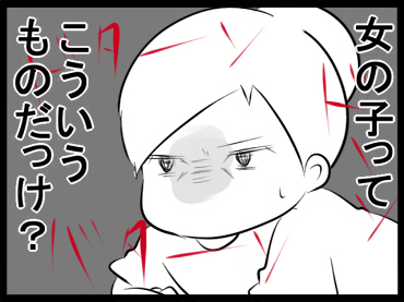 ちゅーしただけなのに(笑)!子どもの意外な反応が可愛くて憎めない、育児漫画5選!の画像15