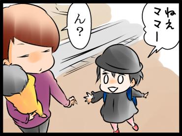 ちゅーしただけなのに(笑)!子どもの意外な反応が可愛くて憎めない、育児漫画5選!の画像16