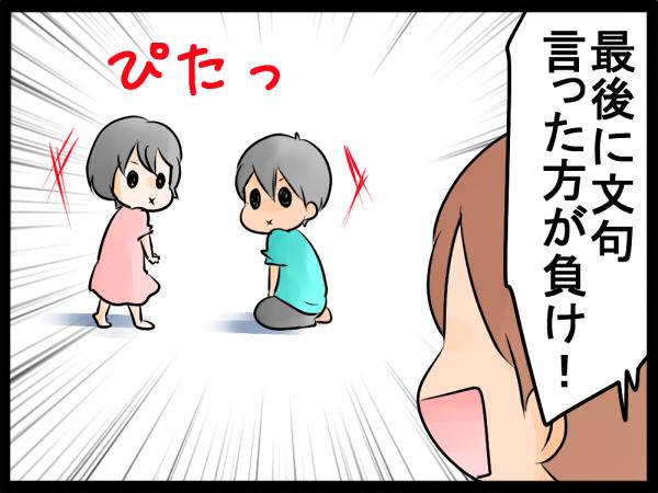 3人兄妹になったら喧嘩はなくなるもの?現実は…!年の差7歳の兄と妹の実態の画像3