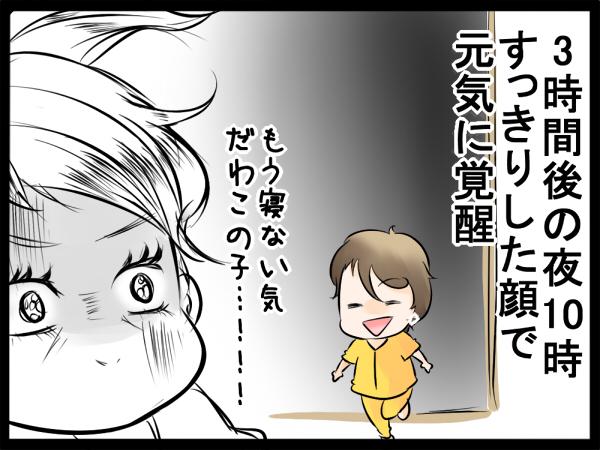 夏の怪談!?恐怖体験を語る!1歳児に実はよくある怖~い話・・・~空色日和~の画像3