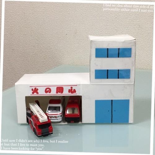 お家で簡単♪牛乳パックがミニカーの消防署に大変身!のタイトル画像