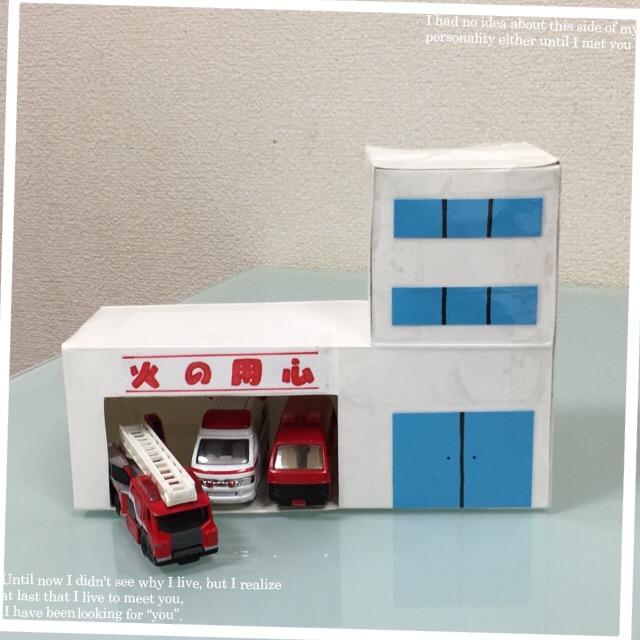お家で簡単♪牛乳パックがミニカーの消防署に大変身!の画像5