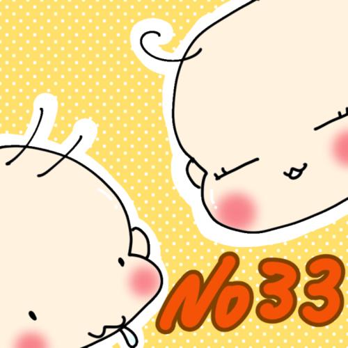 憧れだった双子の同時授乳に初チャレンジ!果たしてその結末は・・・【No.33】おじゃったもんせ双子のタイトル画像