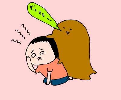 ダルおも~な頭痛の日。休みたいけど、外出もあって…ぐだぐだな状況にパパが! ハナペコ絵日記<20>の画像1