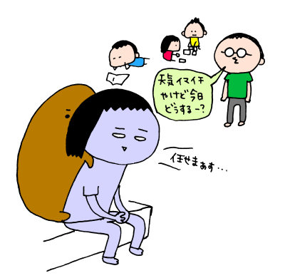 ダルおも~な頭痛の日。休みたいけど、外出もあって…ぐだぐだな状況にパパが! ハナペコ絵日記<20>の画像2