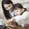 3種類の「きく」を使い分けてみよう。子どもの気持ちを理解したい親が学ぶべきコミュニケーションのコツのタイトル画像