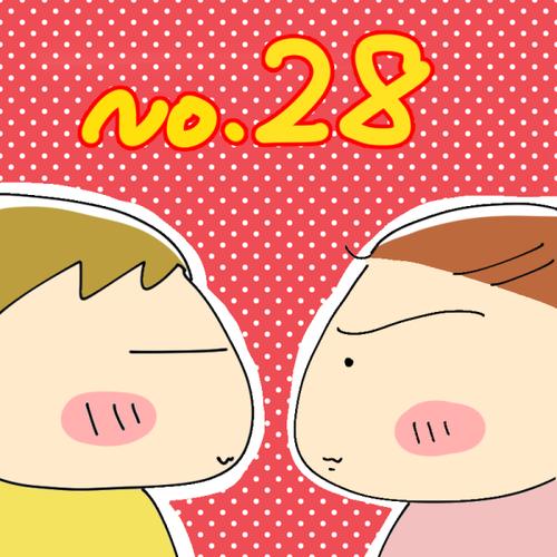 夏の終わり、それは必ずやってくる…【No.28】おじゃったもんせ双子 カブトムシと双子2のタイトル画像