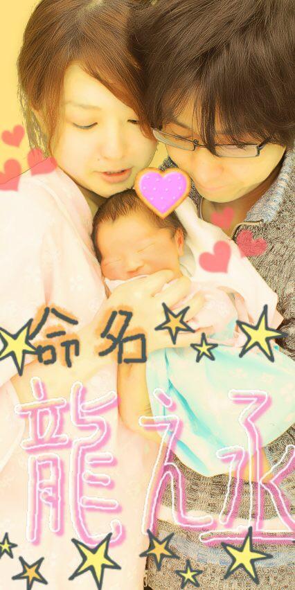 赤ちゃんが産まれても心は出逢った頃のまま!ラブラブ夫婦でいられる3つの秘訣♡の画像1
