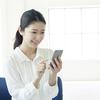 アプリ注文や日時指定もできるように!便利になった宅配サービス「パルシステム」のタイトル画像