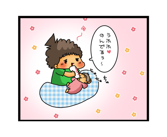 初めて妹へミルクをあげることにチャレンジ!しかし、思わぬ誘惑が・・・! ~親BAKA日記第9回~の画像2