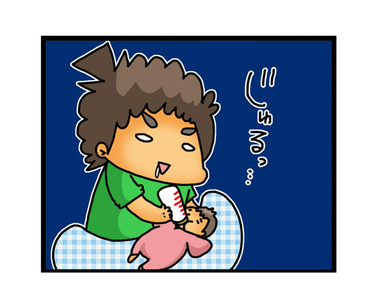 初めて妹へミルクをあげることにチャレンジ!しかし、思わぬ誘惑が・・・! ~親BAKA日記第9回~の画像5