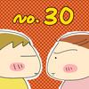 息子はカブトムシの「死」とこう向き合った【No.30】おじゃったもんせ双子 カブトムシと双子最終回のタイトル画像