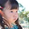 魔の2歳児のイヤイヤ期!ママのイライラを笑いに変える「イヤコレ」とは?のタイトル画像