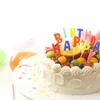 子どもの誕生日は飾り付けでお祝い!プチプラで可愛くお部屋を大変身させよう!のタイトル画像