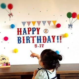 子どもの誕生日は飾り付けでお祝い!プチプラで可愛くお部屋を大変身させよう!の画像5