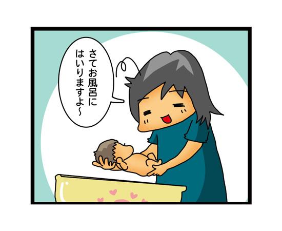 ドキドキ娘のお風呂デビュー!5年ぶりで母もドタバタ!? 沐浴話その1 ~親BAKA日記第10回~の画像2