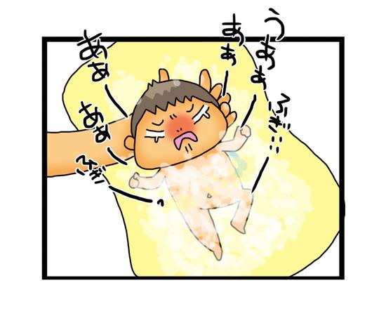 ドキドキ娘のお風呂デビュー!5年ぶりで母もドタバタ!? 沐浴話その1 ~親BAKA日記第10回~の画像5