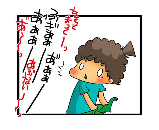 ドキドキ娘のお風呂デビュー!5年ぶりで母もドタバタ!? 沐浴話その1 ~親BAKA日記第10回~の画像7