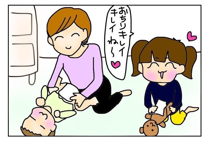 2人目育児の悩みを解消!上の子が「赤ちゃん大好き!」になるための3つの工夫の画像2