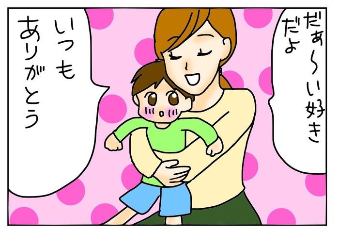 2人目育児の悩みを解消!上の子が「赤ちゃん大好き!」になるための3つの工夫の画像1