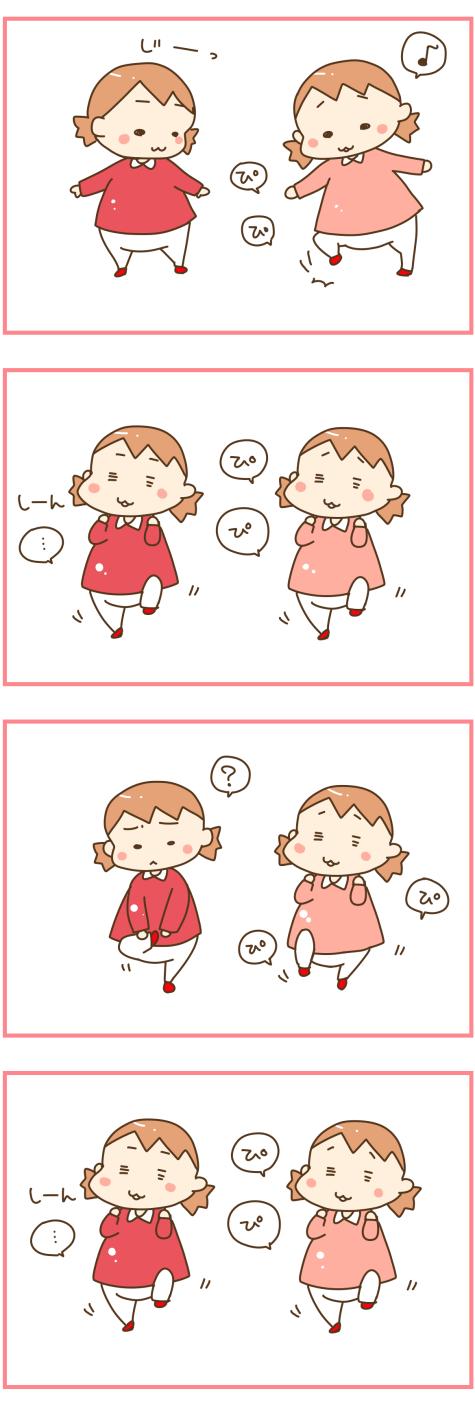 【双子育児のほっこりエピソード】双子のもとに、一足の「歩くと音が鳴る靴」がやって来たら・・?の画像1