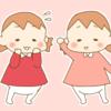 ★新規連載★田仲ぱんだのきゅんかわ♡ふたご育児、はじまります!のタイトル画像