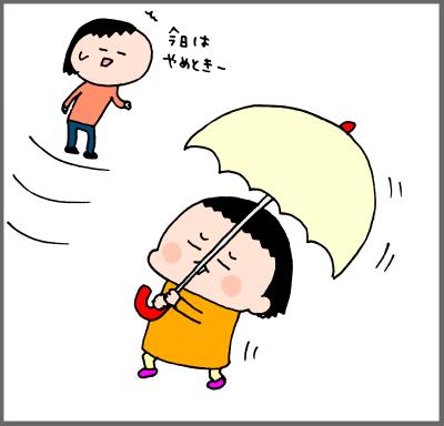 お気に入りアイテム!傘が大・大・大~好き♡2歳手前、乙女のこだわり! ハナペコ絵日記<25>の画像5