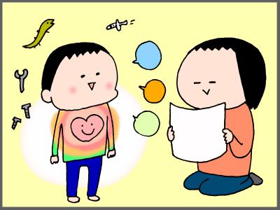 子どもたちの傑作品!「見て!聞いて!」は楽しい気持ちの共有の時間♪ ハナペコ絵日記<26>の画像4