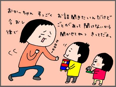 子どもたちの傑作品!「見て!聞いて!」は楽しい気持ちの共有の時間♪ ハナペコ絵日記<26>の画像6
