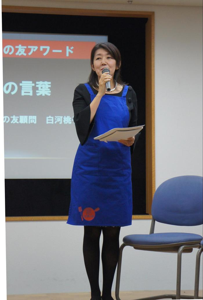 「主夫ってヒモじゃないの?」鈴木おさむさん、西島秀俊さん出演CM受賞の主夫の友アワードに潜入取材!の画像7