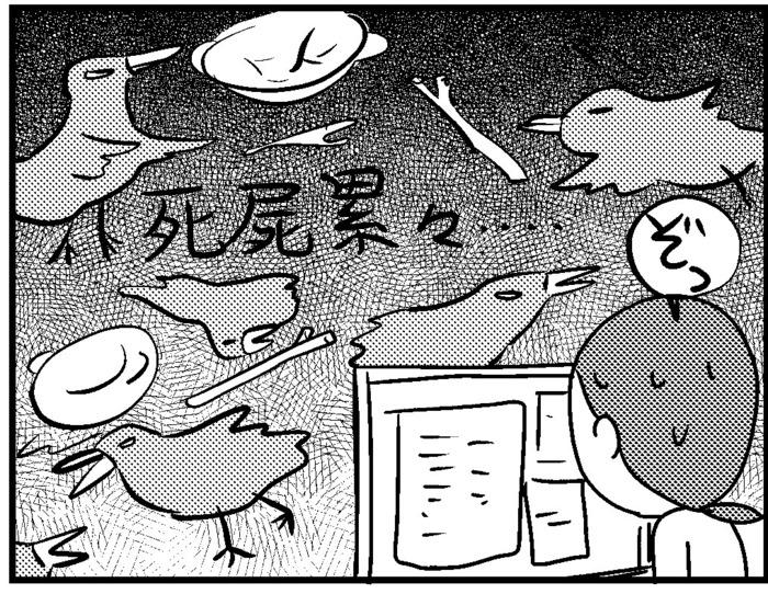 息子の将来のために!某大手有名塾にウン万円支払った結果… ★このばし日記★第八話の画像11