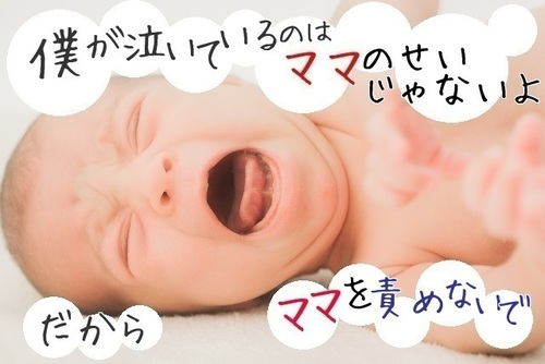 「この一言に救われた…」公共の場で泣き叫ぶ赤ちゃんのママを救った言葉をまとめてポスターにしてみたのタイトル画像