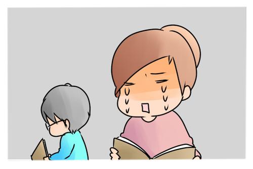 「何で分かってくれないの!?」つい子どもを怒ってしまう時。オススメ絵本『おこだでませんように』のタイトル画像