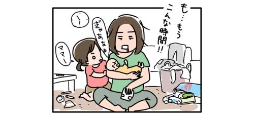 「ママだけじゃもう限界!」育児に無関心な夫が協力してくれるようになったきっかけのタイトル画像