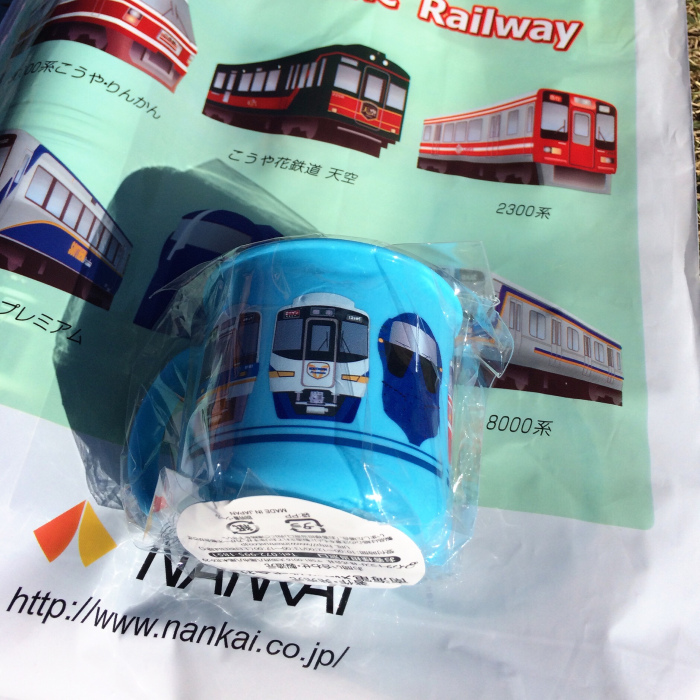 子どもと一緒に楽しめる♪子鉄ならでは「鉄道の日」イベントレポート!~はじめての男の子育児第二十一回~の画像6