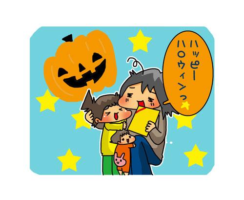ハロウィンイベント行かなくてもOK!自宅でハロウィンを10倍楽しむ方法 ~親BAKA日記第15回~の画像10