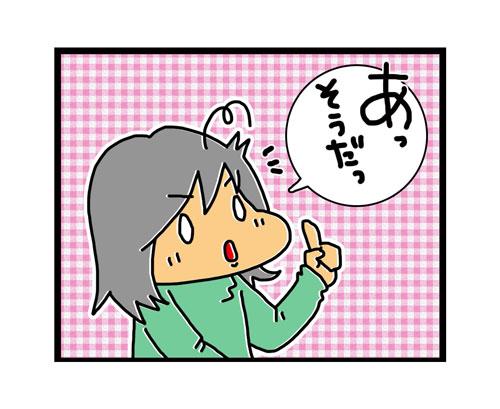 ハロウィンイベント行かなくてもOK!自宅でハロウィンを10倍楽しむ方法 ~親BAKA日記第15回~の画像3