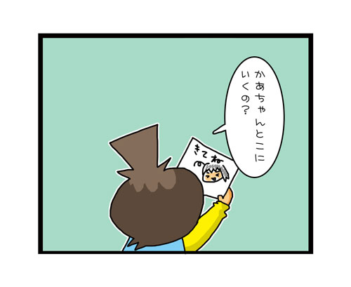 ハロウィンイベント行かなくてもOK!自宅でハロウィンを10倍楽しむ方法 ~親BAKA日記第15回~の画像8