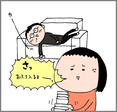 子どもが産まれてから初共働き…激務な夫のココが変わりました!の画像6