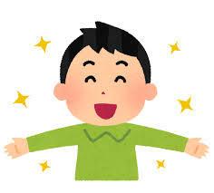 子どものネガティブな感情を否定していませんか?子どもの感情を受け入れる3つのポイントの画像2