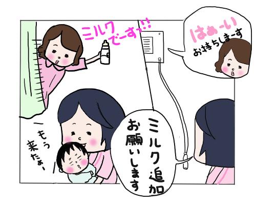 母乳?混合?ミルク?自分に合った授乳方法の見つけ方の画像2
