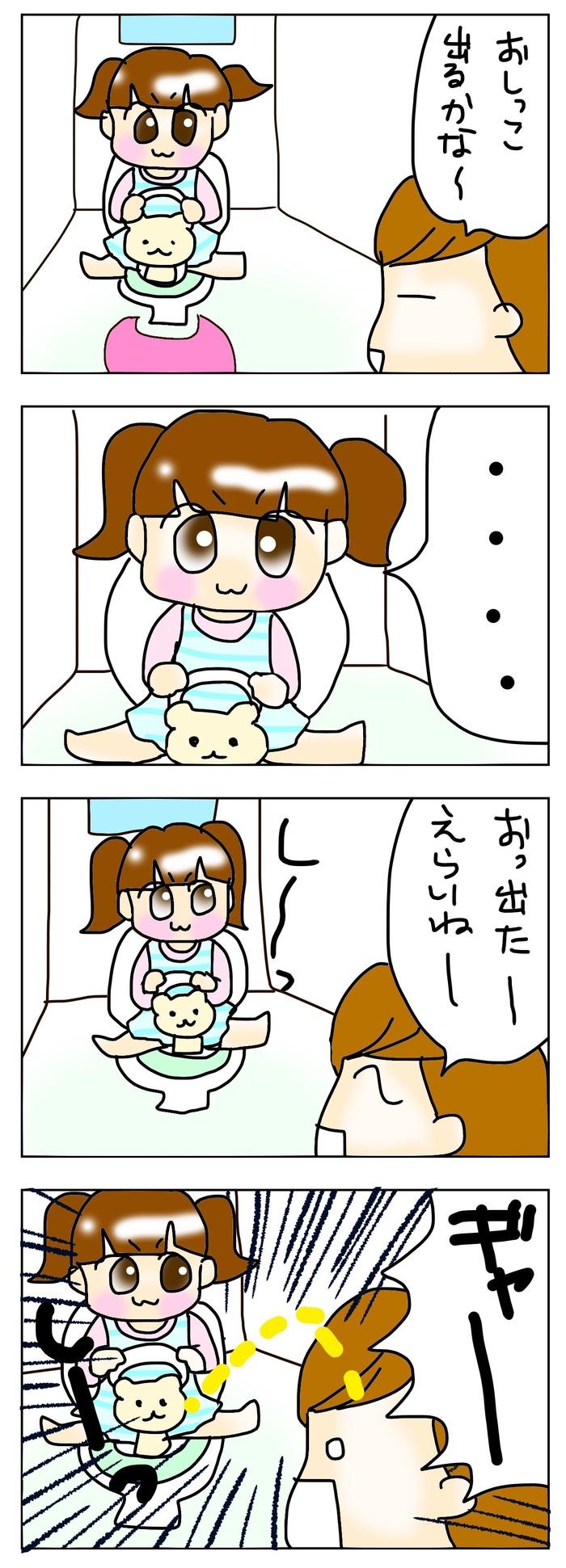 うちの子いっちょまえ!おとぼけ長女の悩んで楽しんだトイレトレーニングの画像2