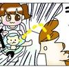 うちの子いっちょまえ!おとぼけ長女の悩んで楽しんだトイレトレーニングのタイトル画像