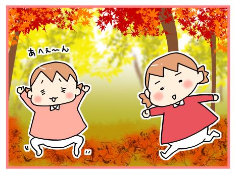 双子で秋の紅葉狩りへ。もみじに松ぼっくりに・・・え、それ、違うんですけど!!の画像1