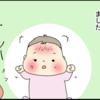 乳児湿疹に悩まされた時期…本当に母乳が原因なの?のタイトル画像
